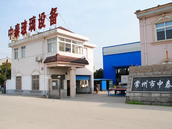 changzhou-zhongtai-glass-machine-1