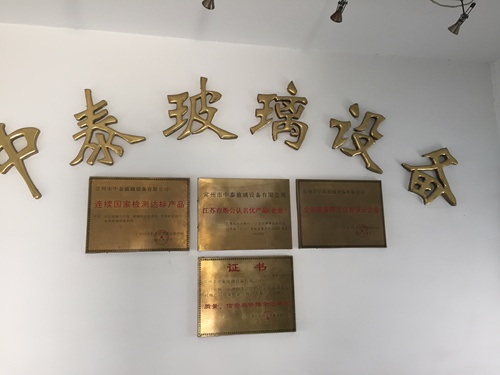 changzhou zt glass machine