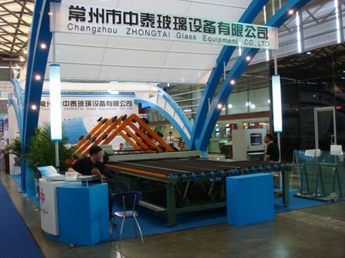 ztmachine glass cutting machine